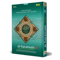Al Quran B5 HC Al Haramain