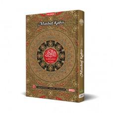 Al Quran B5 HC Mushaf Kabir