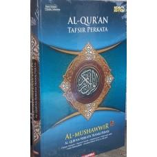 Al Quran Alhambra A4 HC Mushawwir HVS Waqaf Ibtida
