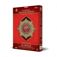 Al Quran A5 HC Al Hufaz