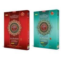 Al Quran A5 HC Al Hafidz
