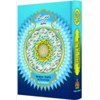 Mushaf Tahfiz Hafalan A6 Biru