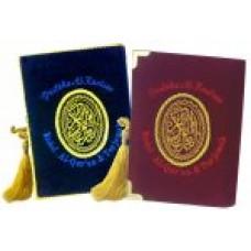 Al Quran dan Terjemahan Bludru | Mushaf Al-Qur