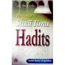 Pengantar Studi Ilmu Hadits   Syaikh Manna