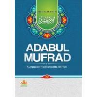 Adabul Mufrad | Imam Al-Bukhari