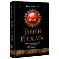 Tarikh Khulafa | Imam As-Suyuthi