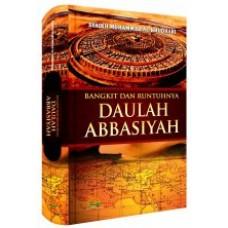 Bangkit Dan Runtuhnya Daulah Abbasiyah | Syaikh Muhammad Al Khudari