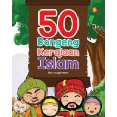 "50 Dongeng Kerajaan Islami | Novi Anggraheni"""