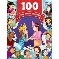 100 Cerita Rakyat Nusantara | Dian K
