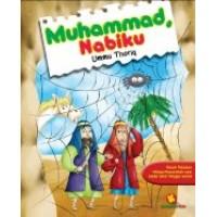 Muhammad Nabiku | Ummu Thoriq