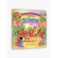 Buku Pertamaku Tentang Al-Qur'an