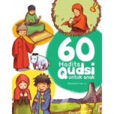 60 Hadits Qudsi Untuk Anak | Muhammad Yasir, Lc