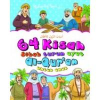 64 Kisah Sebab turun Ayat Al Qur'an