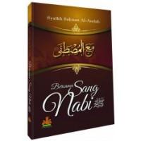 Bersama Sang Nabi | Syaikh Salman Al-Audah