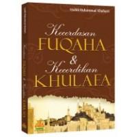 Kecerdasan Fuqoha & Kecerdikan Khulafa | Syaikh Muhammad Khubairi