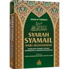 Syarah Syamail Nabi Muhammad