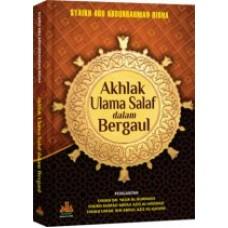 Akhlak Ulama Salaf dalam Bergaul | Syaikh Abu Abdurrahman Ridha