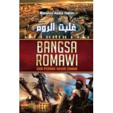 Bangsa Romawi Dan Perang Akhir Zaman | Manshur Abdul Hakim