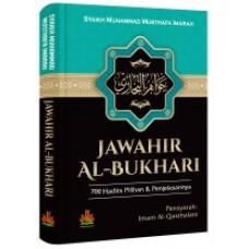 Jawahir Al-Bukhari