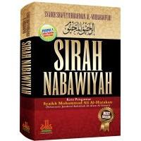 SIRAH NABAWIYAH | Soft Cover | Syaikh shafiyyurrahman Al-Mubarakfuri