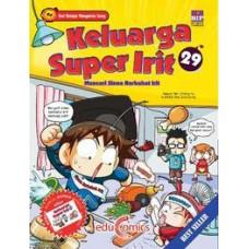 Keluarga Super Irit 29 : Mencari Siswa Berbakat Irit | Glsongi (via Carrot Korean Agency)