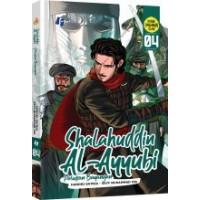 Komik Shalahuddin Al Ayyubi part 4 Melawan Bayangan