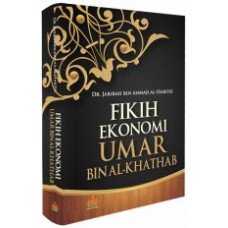 Fikih Ekonomi Umar Bin Al-Khathab | Dr. Jaribah Bin Ahmad Al-Haritsi